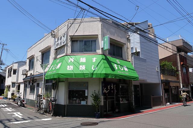 200616-01すし善-002-S