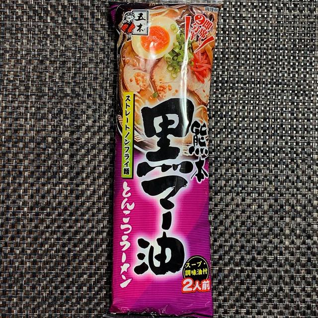 200518-熊本黒マー油-02-S