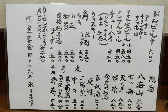 200617-五合庵B-004-S