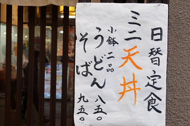 200617-五合庵B-005-S