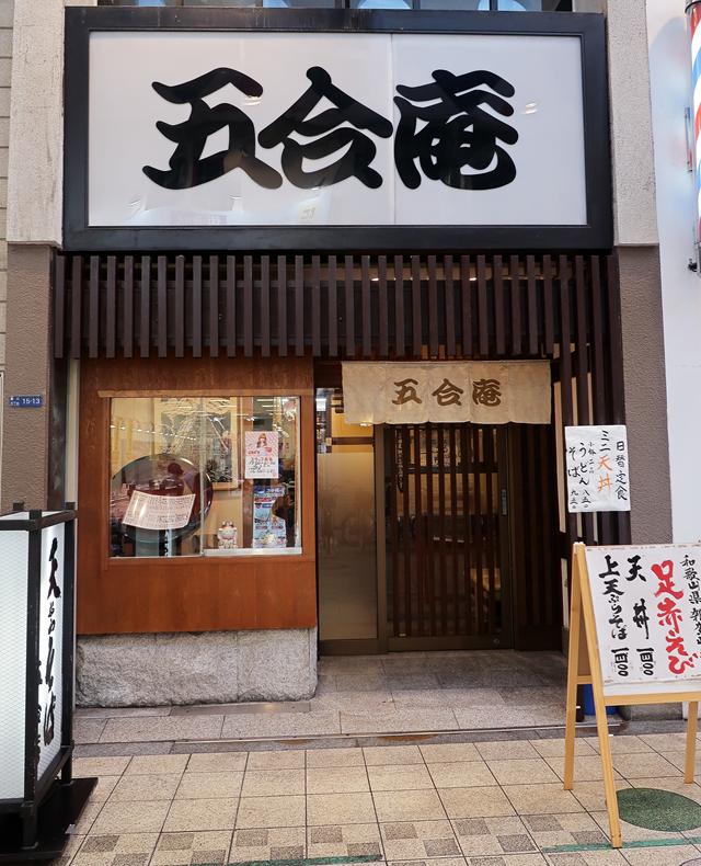 200617-五合庵B-011-S