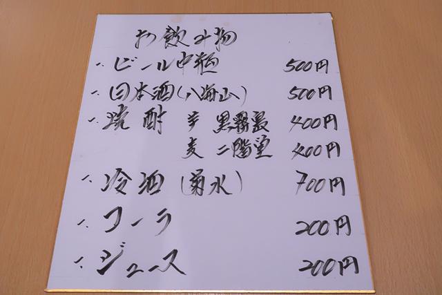 200619-お食事処ききょう-011-S