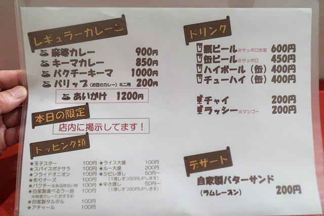 200619-りんりん-004-S