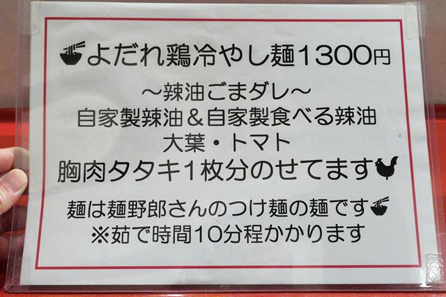 200619-りんりん-005-S