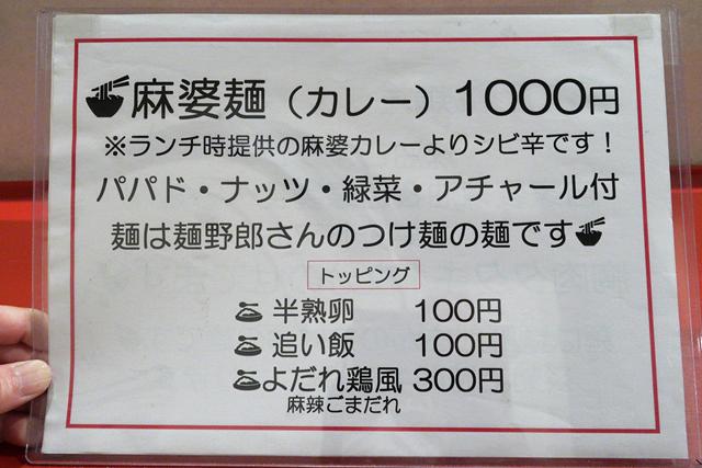200619-りんりん-006-S