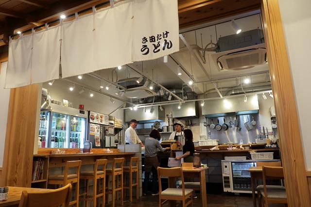 200621-大阪つけ麺-き田たけうどん-002-S