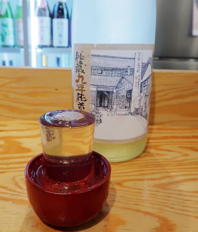200621-大阪つけ麺-き田たけうどん-013-S