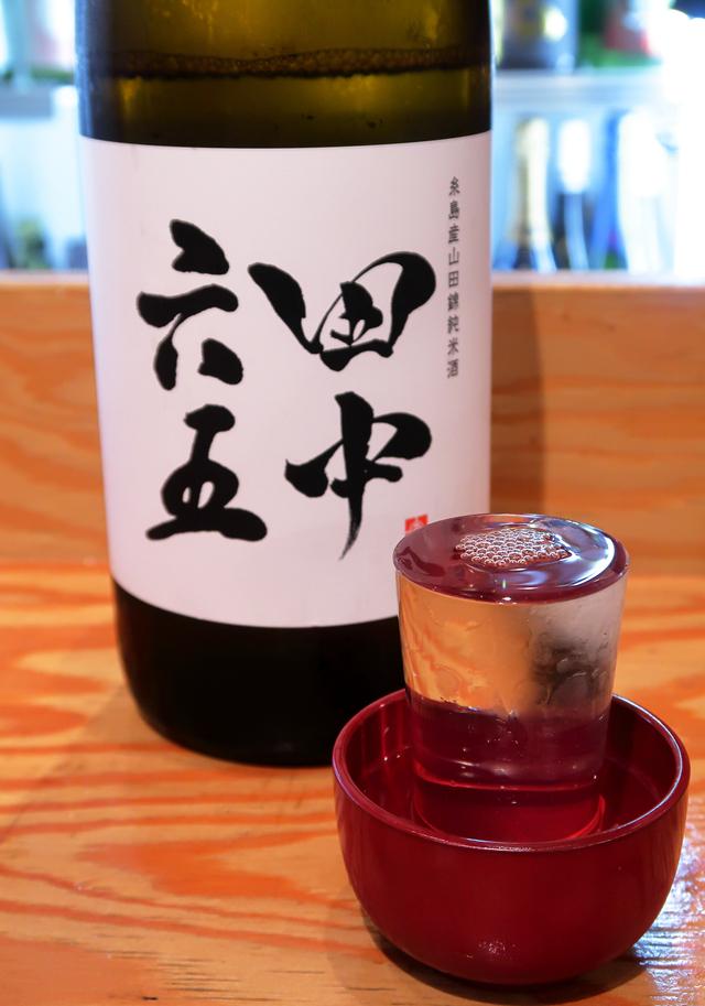200621-大阪つけ麺-き田たけうどん-015-S