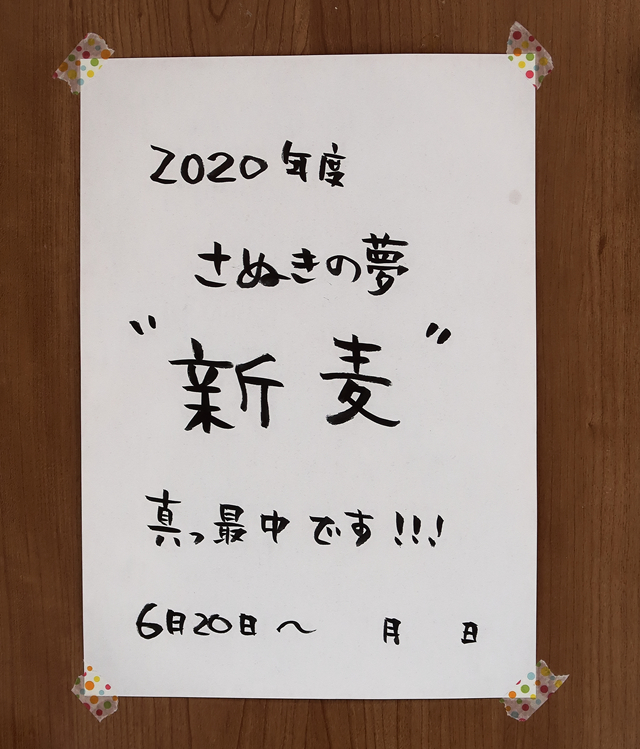 200625-上を向いて-004-T