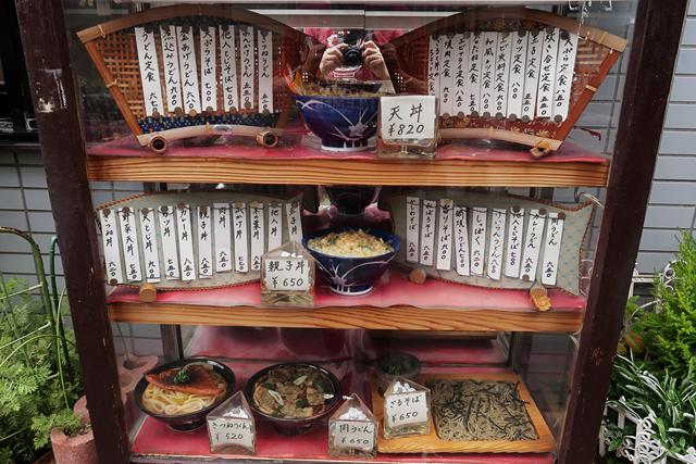 200626-お食事処更科-004-1-T