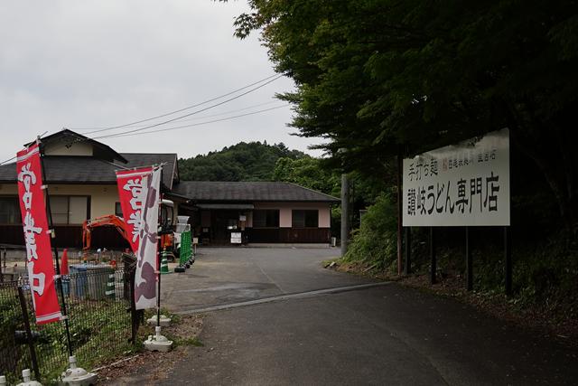 200703-西尾製麺所-002-T