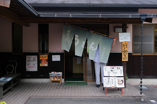 200703-西尾製麺所-003-T