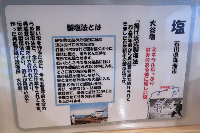 200724-麺匠輪-009-S