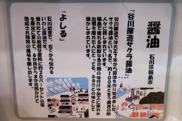 200724-麺匠輪-010-S