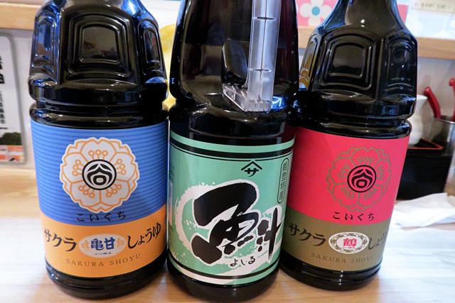 200724-麺匠輪-011-S
