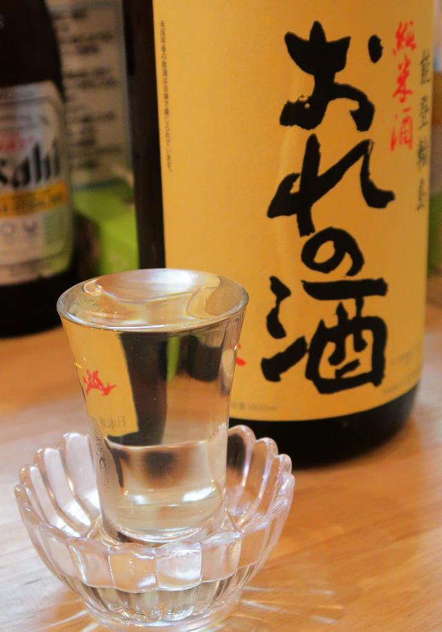 200724-麺匠輪-014-S