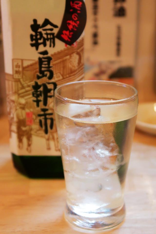 200724-麺匠輪-016-S