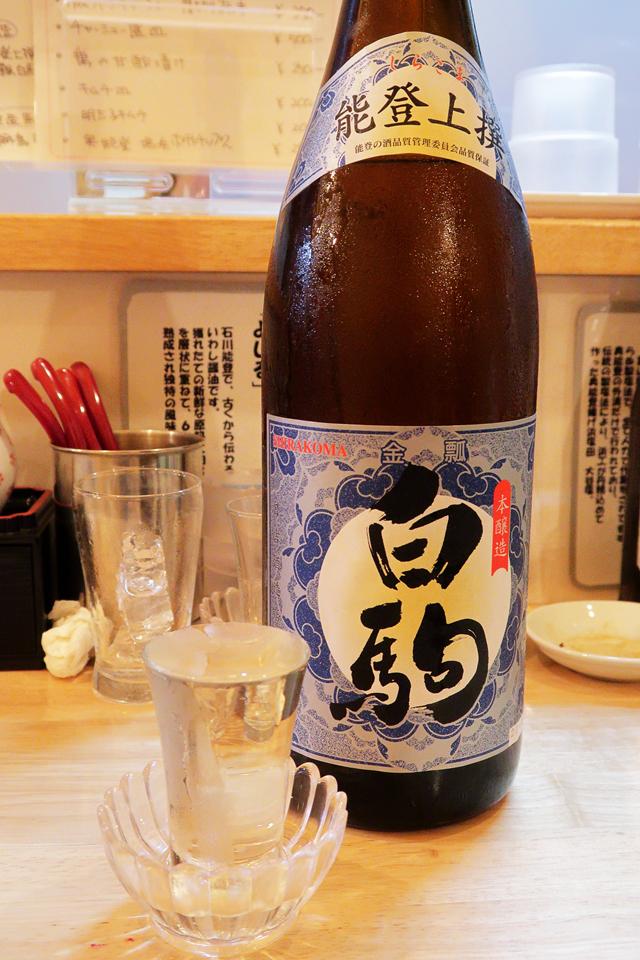200724-麺匠輪-017-S