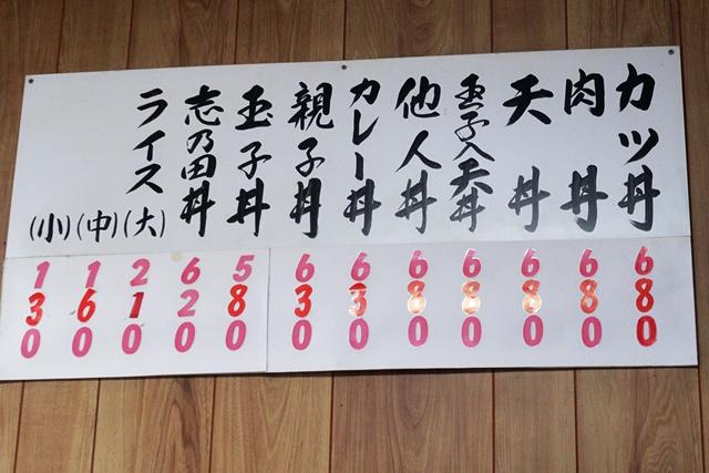 200703-朝日屋-004-S