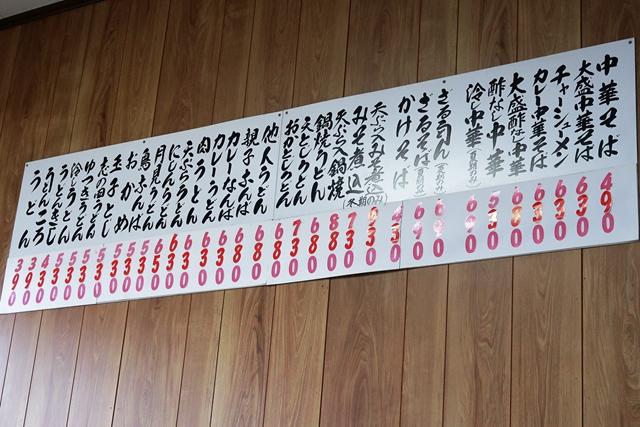 200703-朝日屋-005-S