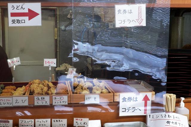200710-純手打うどん よしや!-009-S