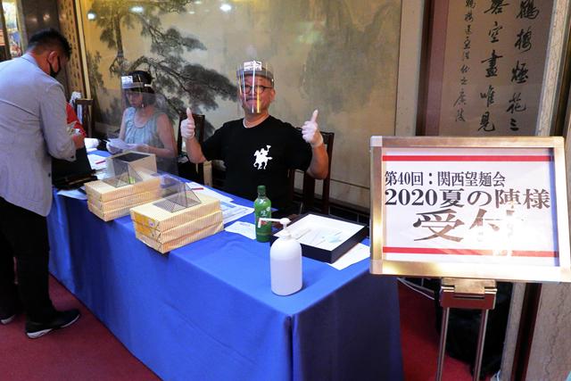 200711-望麺会-004-S