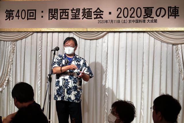 200711-望麺会-006-S