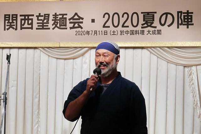 200711-望麺会-007-S
