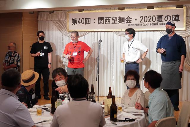 200711-望麺会-008-S