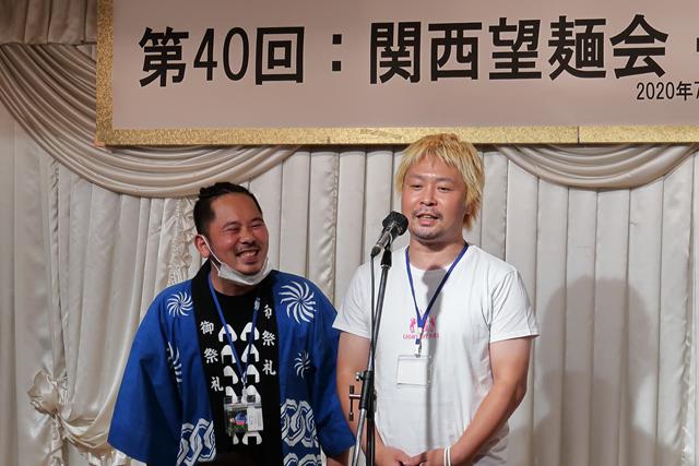 200711-望麺会-016-S