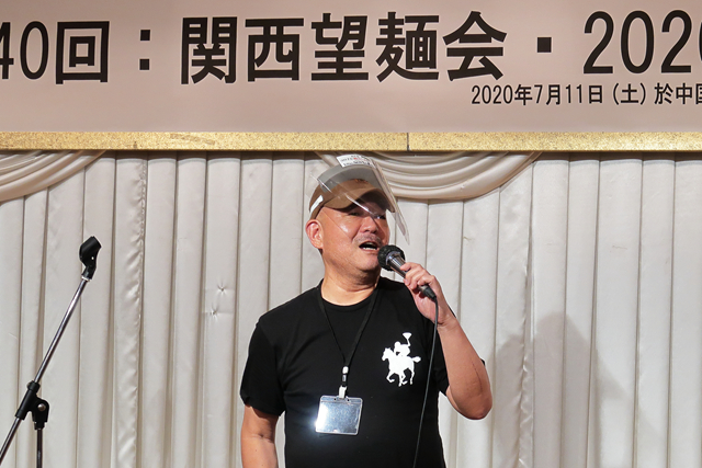 200711-望麺会-018-S