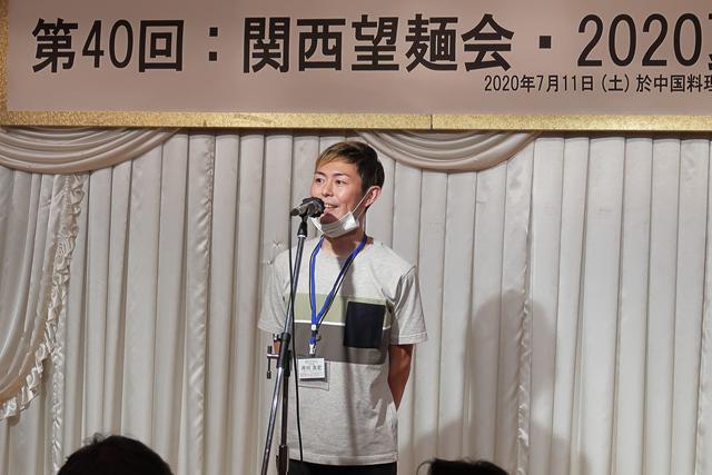 200711-望麺会-020-S