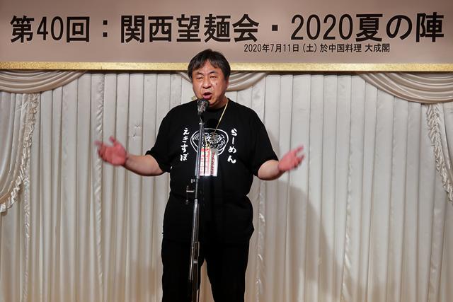 200711-望麺会-031-S