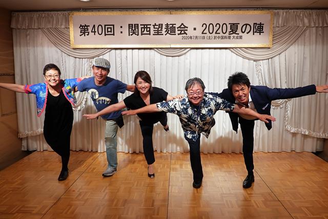 200711-望麺会-033-S