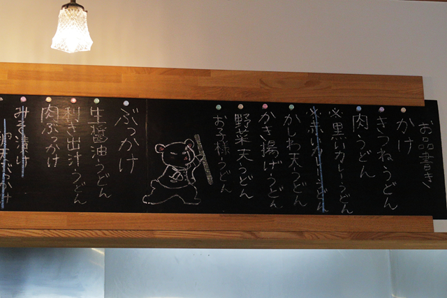 200710-あかみち-006-S