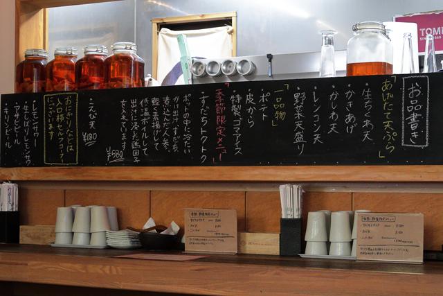 200710-あかみち-008-S