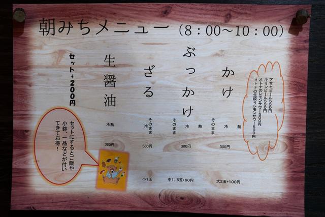 200710-あかみち-009-S