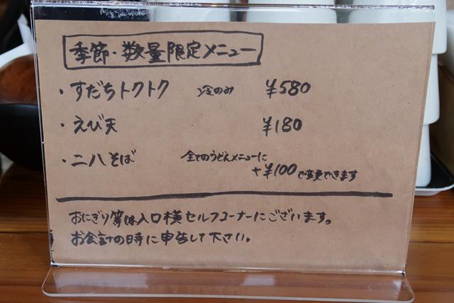 200710-あかみち-011-S