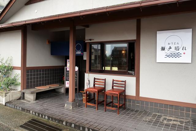 200710-おうどん瀬戸晴れ-002-S