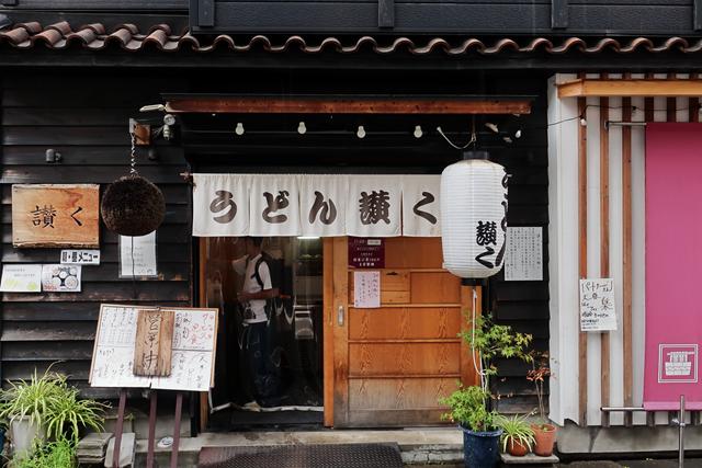 200713-うどん讃く-002-S