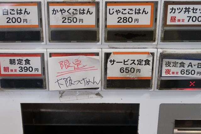 200713-うどん讃く-004-S