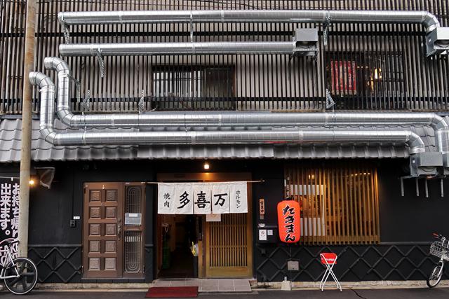 200716-多喜万-002-S