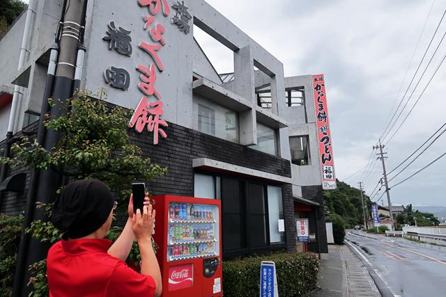 200710-本場かなくま餅福田-002-S