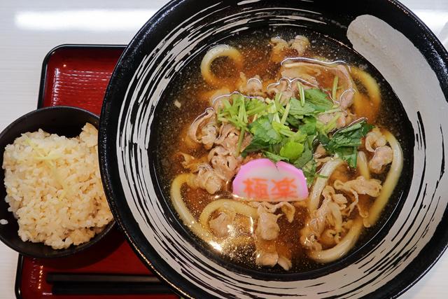 200717-01にんにく肉うどんまし屋-001-S