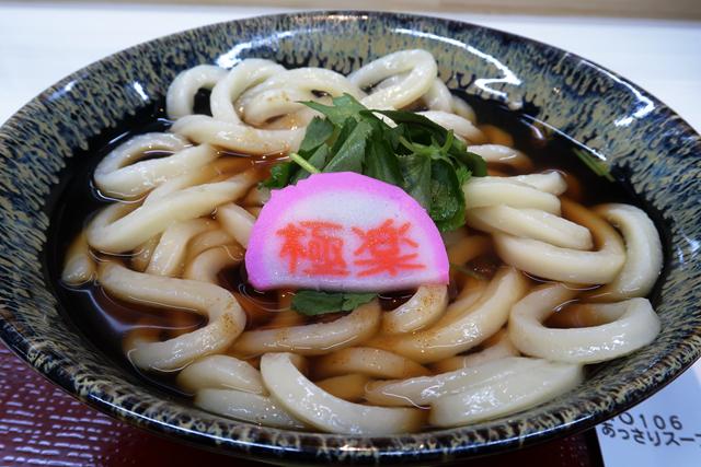 20072701-にんにく肉うどんまし屋-001-S