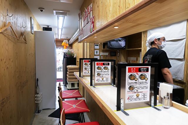 20072701-にんにく肉うどんまし屋-007-S
