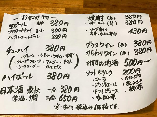 200724-三代目戎「-006-S