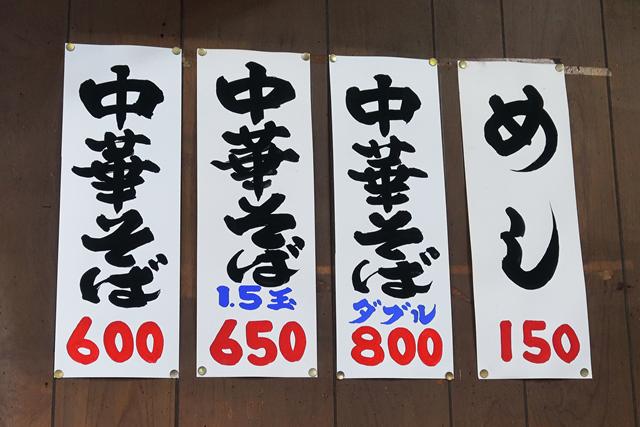 200807-うらしま-005-S
