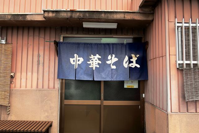 200807-うらしま-012-S