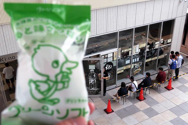 200807-麵屋丈六キーノ和歌山-011-S